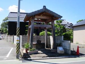 1辻井戸(赤間下町)