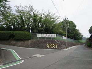 3城山中学校門坂下