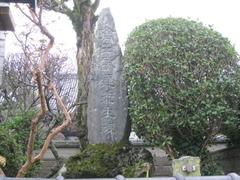 2雲乗寺倉田叡達記念碑