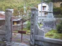 2藤崎常蔵碑