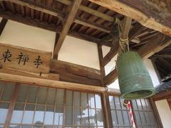6東禅寺額と梵鐘