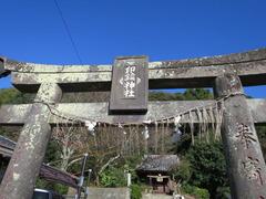 4印鑰神社鳥居と神紋