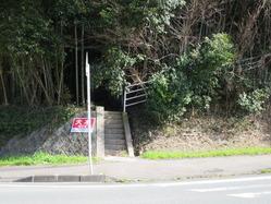 5北側の旧道出入口