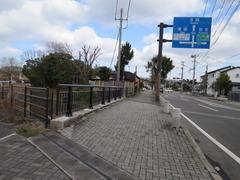 8第二宮田橋と県道503