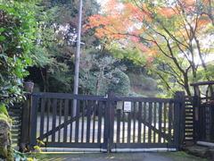 3水明荘表門