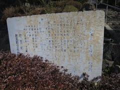 2東禅寺由緒記