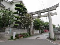 1-2須賀神社脇鳥居東構口