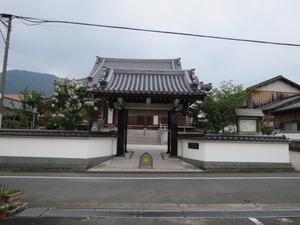 3浄万寺山門