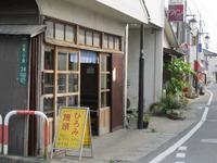 11ひろみ饅頭