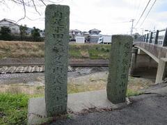 5辻田橋際の唐津街道道標石