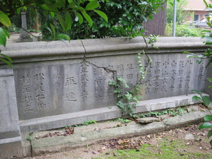 8須賀神社本殿前仕切石屛