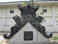 泉福寺鬼瓦