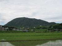 城山(蘿嶽)