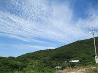 1甲山古墳群上の鰯雲