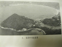 4室津半島遠景