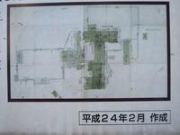 5御茶屋本陣碑建物配置図
