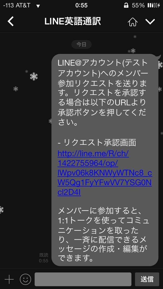 2015-02-16-00-55-17