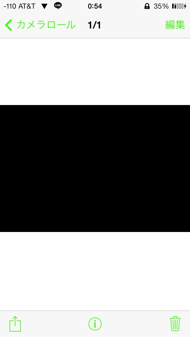 2015-02-15-00-54-33