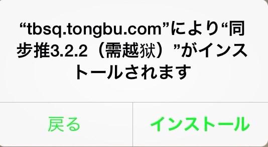 2015-01-09-16-48-01