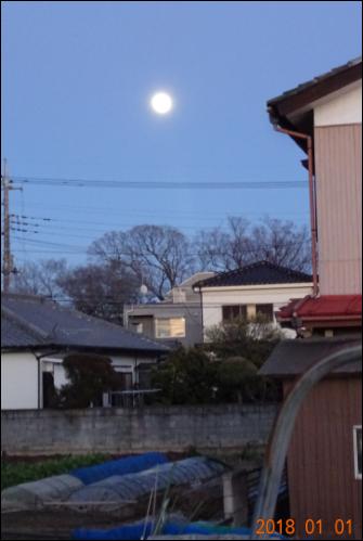 1月1日満月