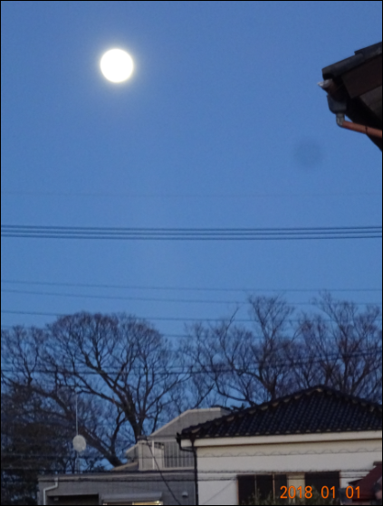 元日の満月