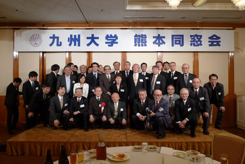 2012年2月18日(土)夜、熊本市内で第1回九州大学熊本同窓会が開催されました!