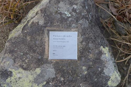 P1120643