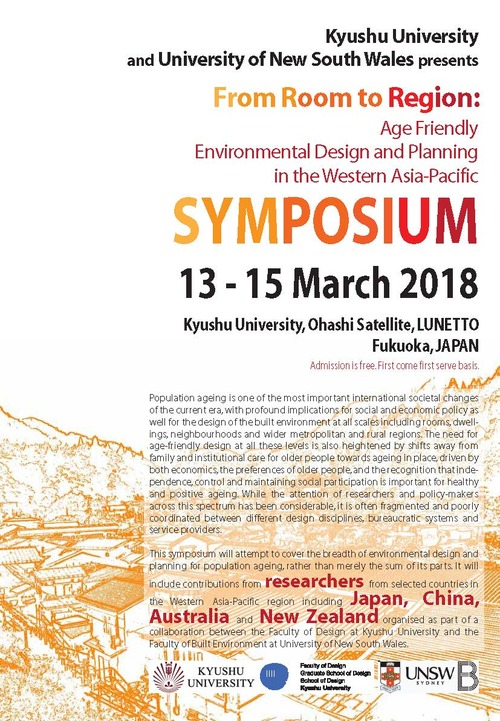 Poster for Symposium (13-15 March 2018) (2)_ページ_1