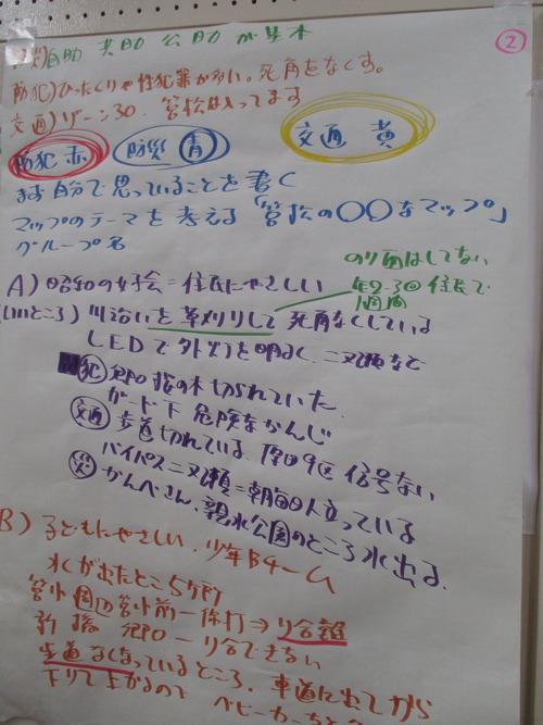 IMG_3770