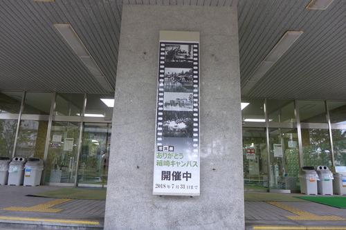 P1160850