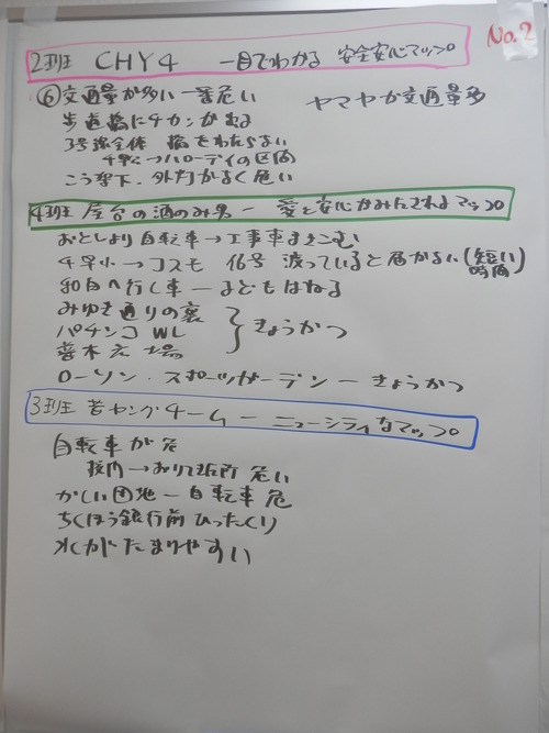 P9252295