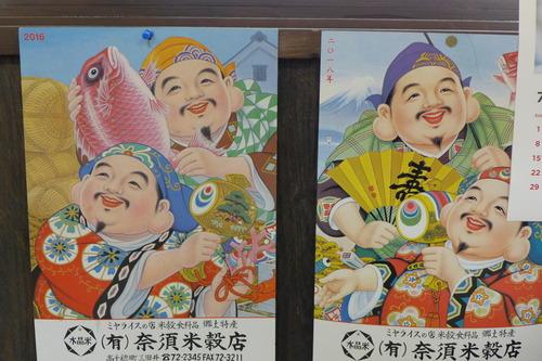 宮崎県・高千穂フィールドワークを実施しました。その2脇元くんのソーシャルキャピタルの凄さ!!