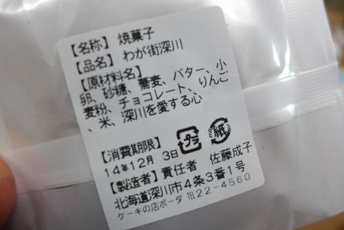 P1200165 のコピー