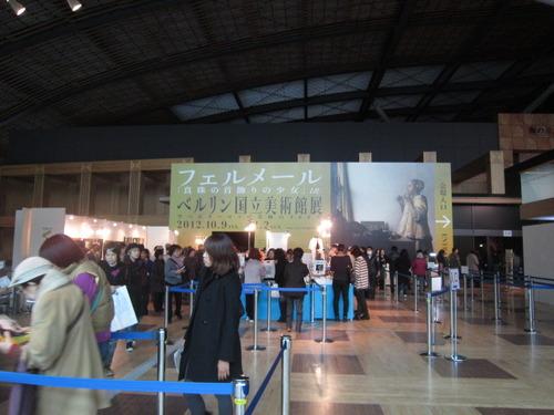ベルリン国立美術館展@九州国立博物館に行ってきました!!