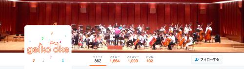 6月4日(土)午後 アクロス福岡シンフォニーホールで九州芸術工科大学フィルハーモニー定期演奏会が開催されました!