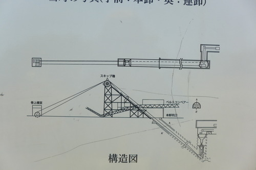 P1300322