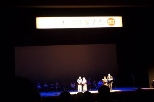 ホルトホール大分にて日本劇作家大会開催!