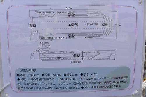 P1290589のコピー