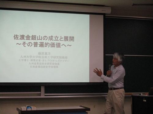 九州産業技術史研究会7月定例会開催さる!2015年7月18日(火)18:30〜21:00