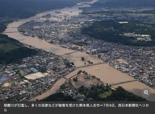 西日本新聞WEB記事が伝える人吉市・球磨村等の被災後現況!!