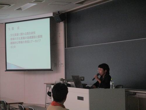 日本図書館文化史研究会2015年度研究集会で発表してきました!2015.9.5(土)