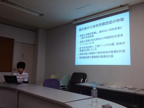2012.7.5第五回環境・遺産プロジェクト演習Ⅲ