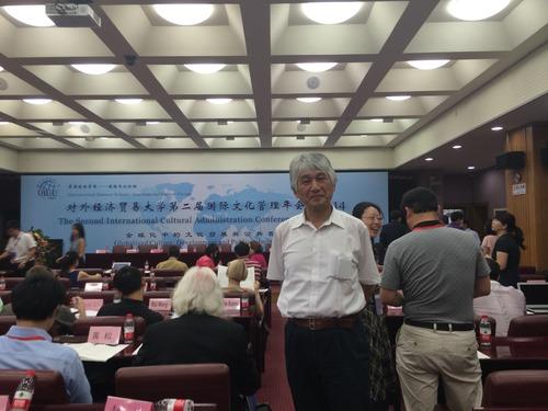 北京で国際文化管理学会に参加