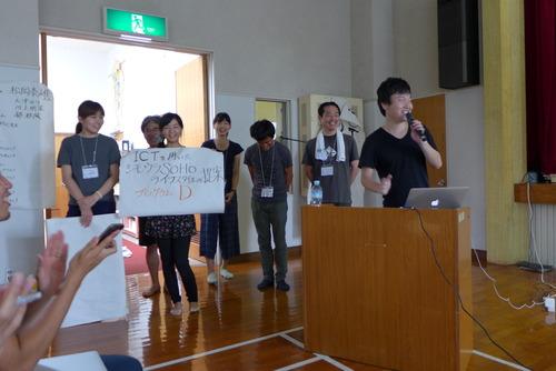 下浦フィールドワーク初体験の東京人 SONY UX デザイナー木村敏之さんのお便り
