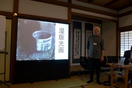 2018年8月24日(金)25日(土)26日(日)第5回宗像国際環境百人会議が開催されました!