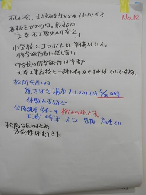 P5312860