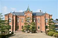 旧奈良監獄はどう保存されるのか?