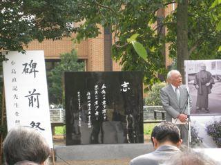 2009年9月27日(日)午後 八女市八女公園の小島直記文学碑(藤原惠洋教授設計)の前で、小島直記先生を偲ぶ会が開催されました