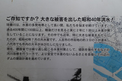 P1090693