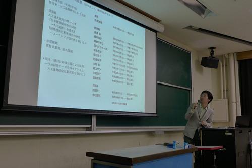 九州産業技術史研究会月例会(2016年11月)を開催しました。